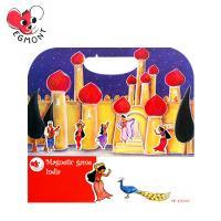 【BabyTiger虎兒寶】比利時 Egmont Toys 艾格蒙繪本風遊戲磁貼書 - India 印度宮殿