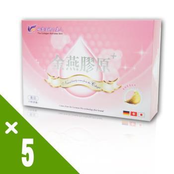 東華堂水漾活妍金燕膠原蛋白5盒