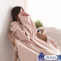 米夢家居~典雅米夢100%台灣製造~輕柔懶人袖毯*2(懶人毯、毛毯高雄現貨)