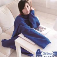 米夢家居~藍寶貴氣100%台灣製造~輕柔懶人袖毯二件(懶人毯、袖毯、毛毯高雄現貨)