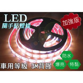加強版200公分 多功能3M特黏防水LED隨手貼USB 120顆燈珠 隨貼隨用 防水燈 小夜燈 照明燈 居家間接照明