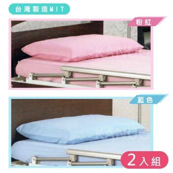 【立新】床包2入組(含枕頭套)/ 電動床 護理床 氣墊床 單人床 床包