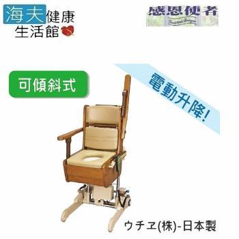 海夫 木製移動馬桶 可傾斜式 軟便座 日本製T0684-預購