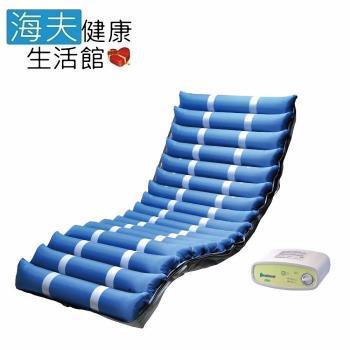海夫 建鵬 OC-D4009 DOS 簡易型TPU氣墊床