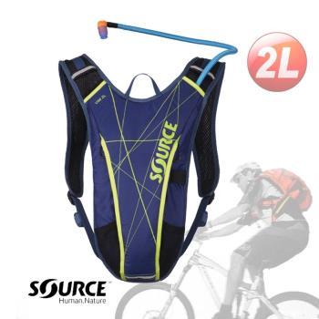 Source 自行車水袋背包 VIM 2051426402 藍/綠