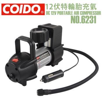 [COIDO] 高功率電動打氣充氣機 (NO.6231)