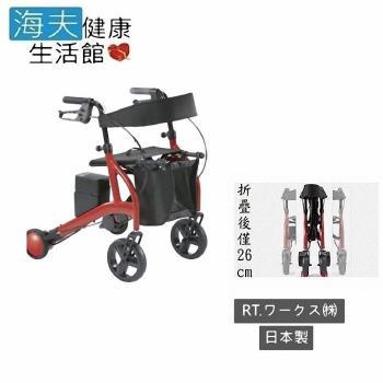 海夫 電動 折疊 購物車 自動校正路面偏斜 日本製W2011-預購