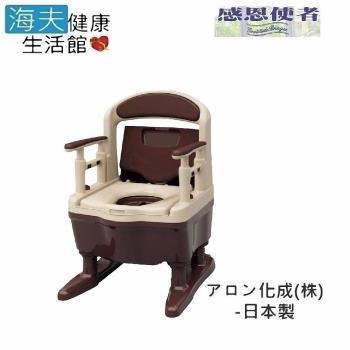 海夫 行動馬桶 日本製T0818-預購