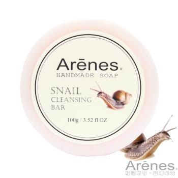 Arenes蝸牛晶萃滑絲美膚皂(100g)