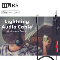 IDARS  Apple Lightning專用音頻轉接線(IPHONE/IPAD)