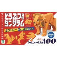 【 日本 EyeUp 】立體動物七巧板 - 獅子