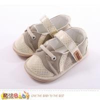 魔法Baby 寶寶鞋 止滑學步鞋~sk0262