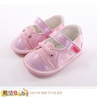魔法Baby 寶寶鞋 止滑學步鞋~sk0261