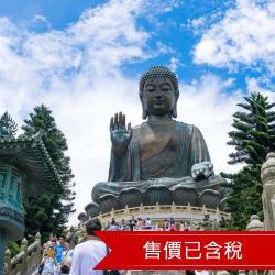 香港華麗海景酒店自由行3日(含稅)旅遊