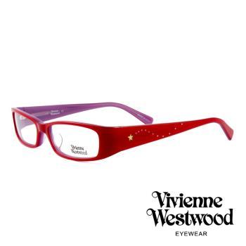 Vivienne Westwood 英國薇薇安魏斯伍德★閃亮星型晶鑽光學眼鏡 紅紫 VW149E03