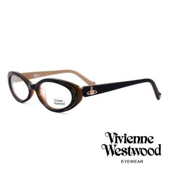 Vivienne Westwood 英國薇薇安魏斯伍德★閃亮時尚晶鑽光學眼鏡 奶茶色 VW150E03