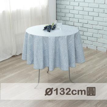 CasaBella美丽家居 防水桌巾 牛仔蓝布纹 圆款 直径132cm