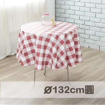 CasaBella美丽家居 防水桌巾 粉红方格纹 圆款 直径132cm