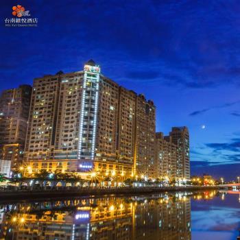 台南安平維悅酒店1泊1食雙人平日升等2選1