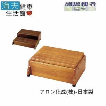 海夫 高低差 玄關椅 日本製(R0005/R0006)-預購