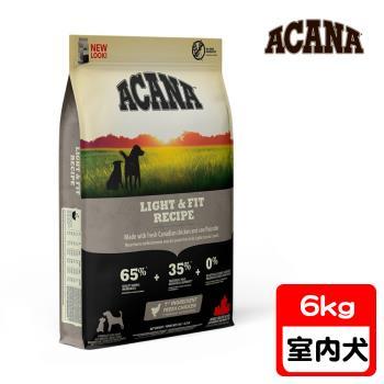 愛肯拿ACANA 無穀低卡犬配方狗飼料 雞肉+蔬果6公斤*1