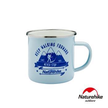 Naturehike 戶外旅行簡約風琺瑯杯 搪瓷杯 馬克杯 淺藍