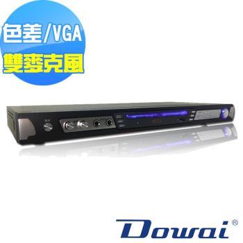 Dowai多偉Divx/USB/卡拉OK DVD影音播放機 AV-972(III)B