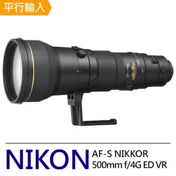 Nikon AF-S NIKKOR 500mm f/4G ED VR 遠攝及超遠攝定焦鏡頭*(平行輸入)-送強力大吹球清潔組+專用拭鏡筆