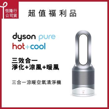 【限量福利品】Dyson 戴森 Pure Hot + Cool 三合一 涼風+暖氣+空氣清淨流倍增器/風扇HP00