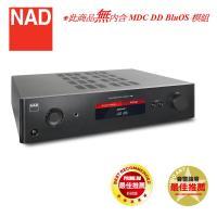 英國NAD C368 無線串流綜合擴大機 【無MDC BluOS模組】