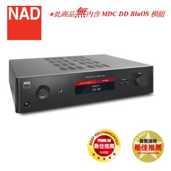 英國NAD C368 無線串流綜合擴大機 【無MDC BluOS模組】即日起至2/28買就送KKBOX儲值卡300日!