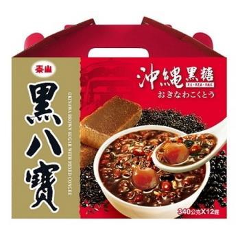 泰山 八寶粥禮盒(375g x12入)x2+黑八寶禮盒(340g x12入)x2