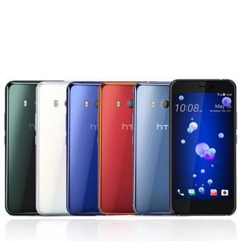 HTC U11 6G/128G 5.5吋八核心 智慧旗艦機