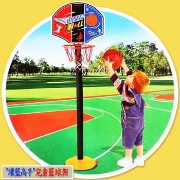 【Toy F1】灌籃高手兒童籃球架