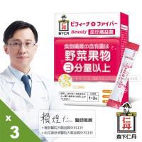 【森下仁丹】晶球纖益菌(14包X3盒入)