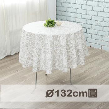 CasaBella美丽家居 防水桌巾 银白蕾丝花 圆款 直径132cm