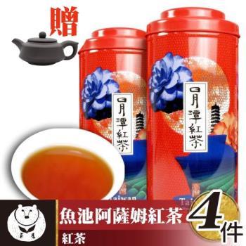 [台灣茶人]日月潭魚池阿薩姆紅茶4罐組(贈:朱泥高升壺)