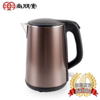 尚朋堂 雙層防燙快煮壺KT-1505D