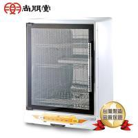 尚朋堂 紫外線3層烘碗機SD-1566
