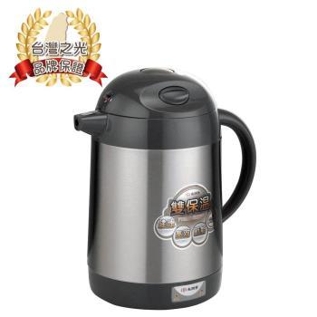 尚朋堂 迷你保溫快煮壺SSP-1522