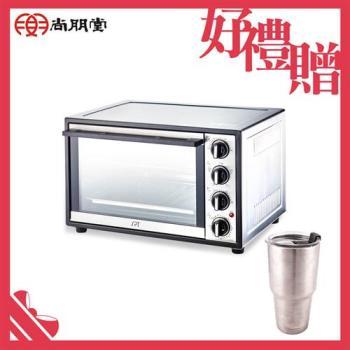 尚朋堂 28L專業用烤箱SO-9428S(買就送)
