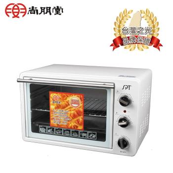 尚朋堂 21L專業用烤箱SO-3211