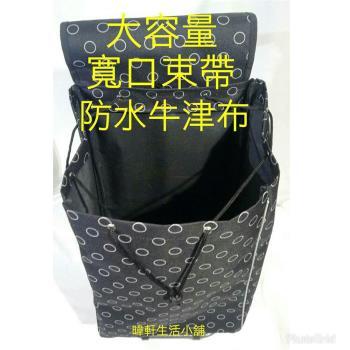 [輕鬆購] 新時尚伸縮拉桿卡楯大單輪購物車 菜籃車 手拉車