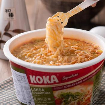 【KOKA】星洲叻沙味碗麵90g(12入/組)