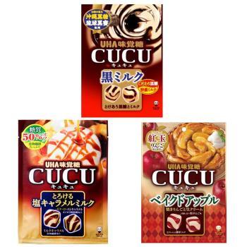 [UHA]日本味覺糖CUCU黑糖牛奶/熔鹽焦糖牛奶/烤蘋果味(6包/組)