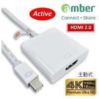 amber mini DisplayPort/mini DP轉HDMI 2.0 Premium 4K @60Hz主動式轉接器Active