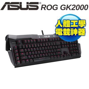 ASUS 華碩 ROG GK2000 機械式電競鍵盤 - 紅軸版