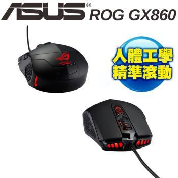 ASUS 華碩 ROG GX860 雷射電競滑鼠