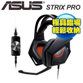 華碩 梟鷹 STRIX PRO 電競耳機