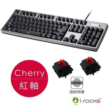 i-Rocks IRK68MSF側刻單色背光指紋辨識機械式鍵盤